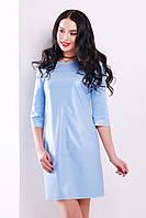 Комбинированное голубое платье с эко кожи и джерси