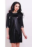 Комбинированное черное платье с эко кожи и джерси