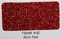 Глиттер красный TS 205 (0,2 мм, 0,4 мм)
