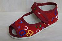 Тапочки для девочки красные на липучке детская обувь тм Экотапок Украина размер 14