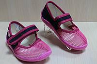 Летние лёгкие тапочки для девочки в сеточку тм Виталия Украина размеры с 23 по 27
