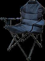 """Раскладное кресло стул """"Рыбак Люкс"""""""