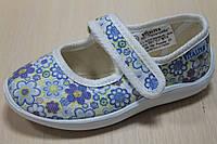 Тапочки детские в садик на девочку текстильная обувь Виталия размеры с 23 по 27