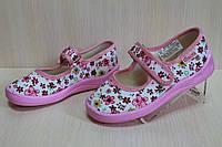 Тапочки в садик для девочки текстильная обувь от тм Виталия размеры 28-31,5