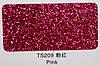 Глиттер розовый TS 209 (0,2 мм)