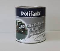 Polifarb АКРИЛБЕТ  3.5кг (Серая) – Акриловая износостойкая краска для бетонных полов