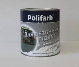 Акриловая износостойкая краска (Серая) для бетонных полов