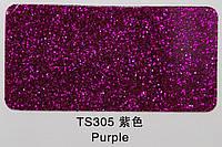 Глиттер фиолетовый TS 305 (0,2 мм)
