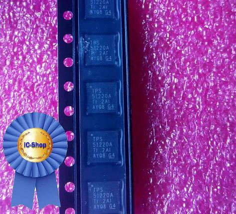 Микросхема TPS51220A, фото 2