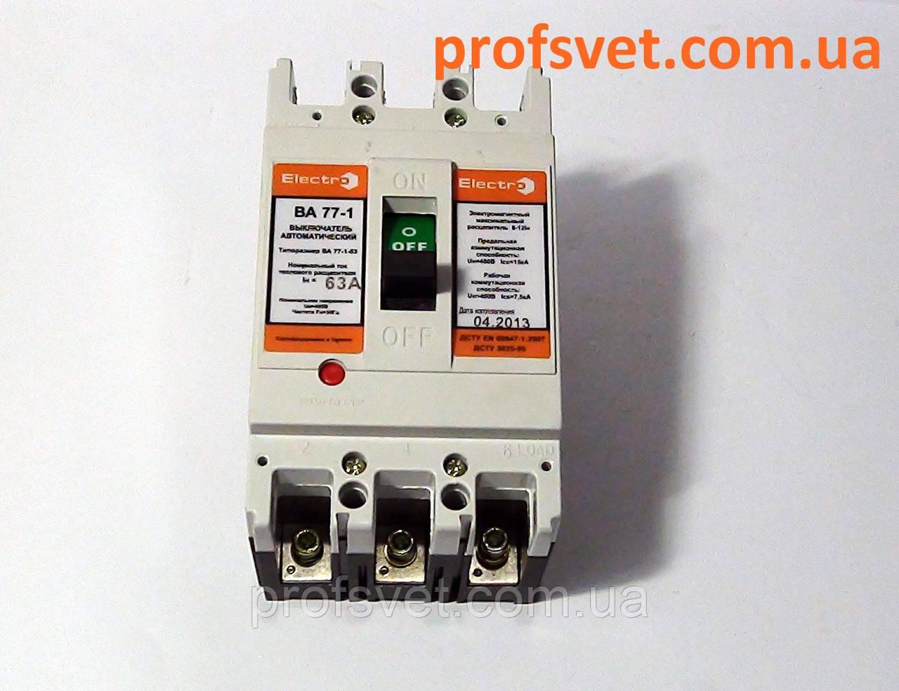Автоматичний вимикач ВА-77 40А щитової