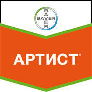 Гербицид Артист 41,5  WG, в.г., 5кг BayerCropScience AG