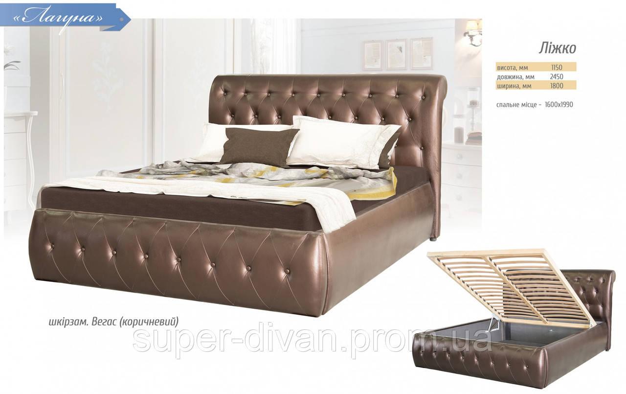 Кровать Лагуна (Вегас коричневый кожзам.)