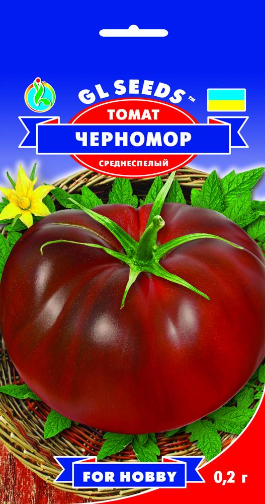 Семена Томат Черномор (0,2г) ТМ GL SEEDS  For Hobby