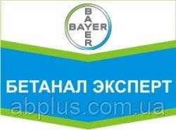 Гербицид Бетанал Эксперт к.е. BayerCropScience AG