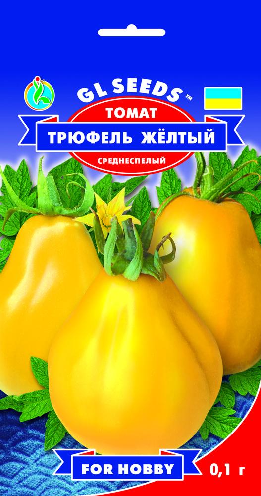 Семена Томат Трюфель Жёлтый 0,1г For Hobby