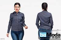 Стильная женская рубашка Blue Peas приталенного кроя с оригинальным принтом синяя