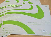 Индикаторы наружные для паровой и воздушной стерилизации 1000 шт