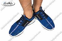 Мужские кроссовки синие (Код: М-18)