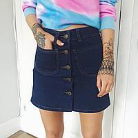 Женская красивая джинсовая юбка-трапеция