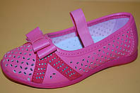 Детские туфли ТМ Apawwa код Н856 размеры 25, 30