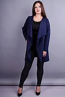 Шерон. Женский кардиган больших размеров. Синий., фото 1