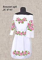 Детское платье ДС 07-01 с поясом домотканное