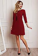 Милое платье бордового цвета