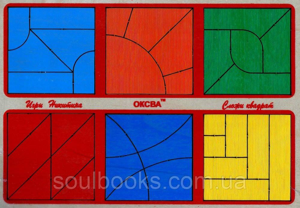 Склади квадрат Нікітіна 3 рівень (Ігри Нікітіних).
