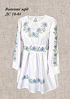 Детское платье ДС 18-01 с поясом
