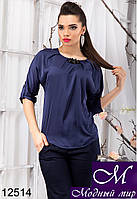 Элегантная женская блуза темно-синего цвета (р. S, M, L) арт.12514