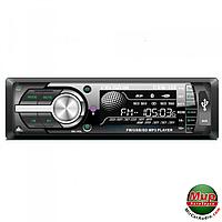 "Автомагнитола ""Celsior"" MP3/USB/SD/ISO/доп. разъем CSW-102R (красная подсв.)"