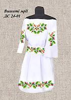Детское платье ДС 24-01 с поясом
