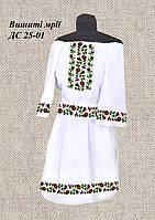 Детское платье ДС 25-01 с поясом