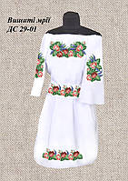Детское платье ДС 29-01 с поясом