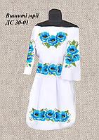 Детское платье ДС 30-01 с поясом