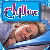 Охлаждающая подушка Chillow для сна, термоподушка для взрослых и детей