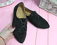 Туфли на шнурках низкий ход натуральная замша