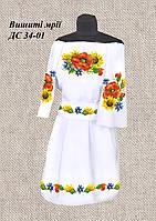 Детское платье ДС 34-01 с поясом