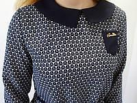 Офисная блуза с воротничком, синего цвета