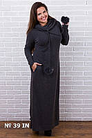 Батальное платье  пол, нить ангоры, пумпоны (натуральный мех)