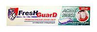 Зубная паста Fresh Guard Active Fresh - 125 мл.