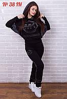 Женский спортивный костюм трехнитка+трикотаж-резинка