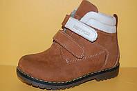 Детские демисезонные ботинки ТМ Bistfor Код 60419  размеры 24-30