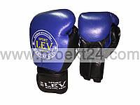 """Боксерские перчатки """"Вип"""" кожа-8 oz"""