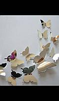 Виниловая наклейка бабочки 3D серебристые 12 шт