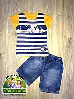 Летний костюм: футболка с Микки и джинсовые шорты