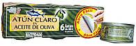 Тунец консервированный в оливковом масле Hacendado Atun Claro En Aceite de Oliva  80г.