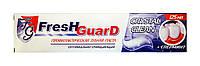 Зубная паста Fresh Guard Crystal Clean - 125 мл.