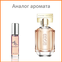 176. Концентрат Roll-on - 15 мл Hugo Boss The Scent For Her