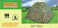 Палатка  автомат Sport Winner, трёхместная 1.8* 1,8*1,3 м.
